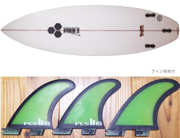 アルメリック サーフボード FEVER 5`11 中古ショートボード fin-option No.96291578
