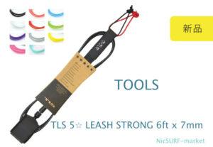 TLS 5 LEASH STRONG 6ft x 7mm リーシュコード