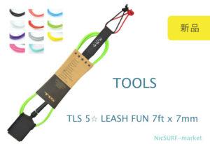 TOOLS / TLS5 LEASH FUN 7ft x 7mm