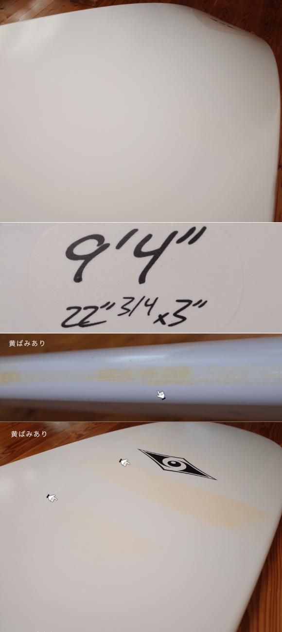 BIC ビック Noserider E-COMP 中古ロングボード9`4 モールド condition No.96291586