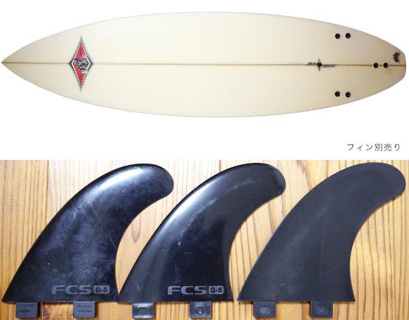 BEAR WATER UNIT 中古ショートボード 6`5 fin/option No.96291596