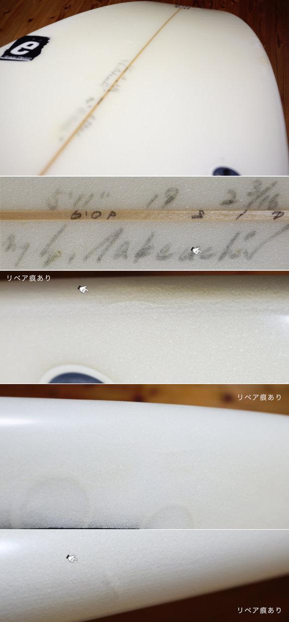 SMAC 中古ショートボード 5`11 e-STD conditon-1 No.96291597