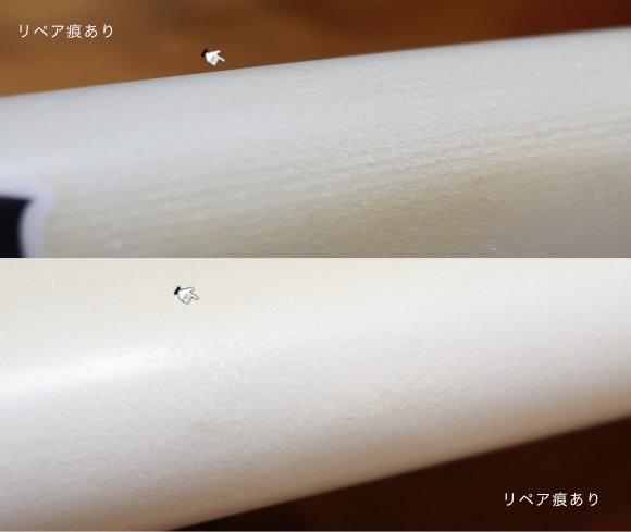 SMAC 中古ショートボード 5`11 e-STD condition-2 No.96291597