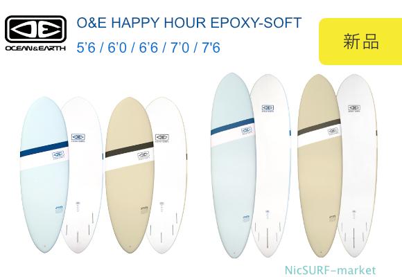 OCEAN&EARTH ソフトボード ンHAPPY HOUR EPOXY-SOFT