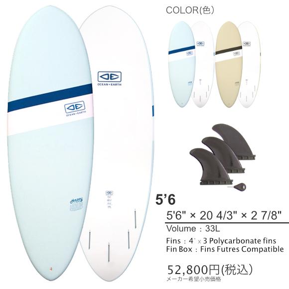 OCEAN&EARTH ソフトボード ンHAPPY HOUR EPOXY-SOFT 5'6(ファンボード)