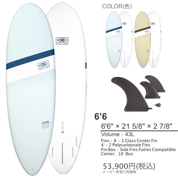 OCEAN&EARTH ソフトボード ンHAPPY HOUR EPOXY-SOFT 6'6(ファンボード)
