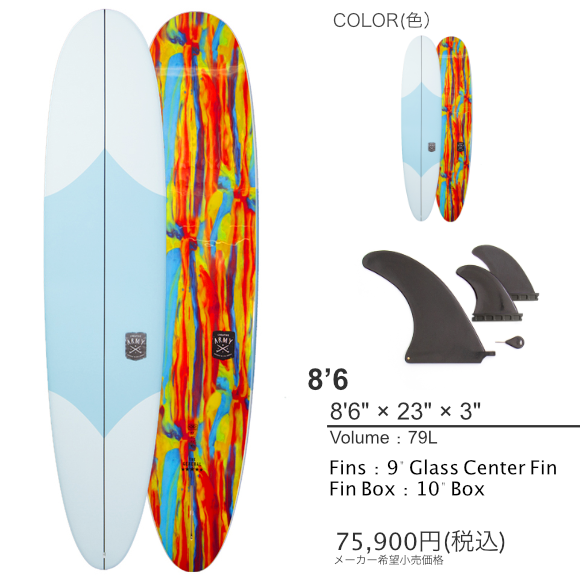 OCEAN&EARTH ソフトボード THE GENERAL EPOXY SOFT 8'6 SKY BLUE/MULTI CREATIVE ARMY